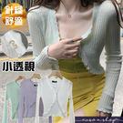 EASON SHOP(GQ1959)輕盈小透視鏤空薄款短版波浪花邊愛心鈕釦排釦V領開衫長袖針織外套防曬空調罩衫