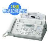 【免運】國際Panasonic KX-FP711 TW熱轉寫式普通紙傳真機 - 松下公司貨
