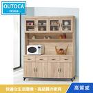 餐櫃 收納櫃 櫃子 多瓦娜5.3尺餐櫃(...