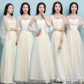 伴娘服長款2018新款中袖姐妹裙主持人畢業小禮服香檳色連身裙『韓女王』