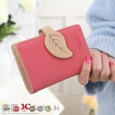 女式韓國可愛名片夾簡約
