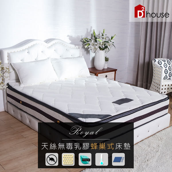 雙人床墊 Royal 尊榮系列-Caesar 三線天絲乳膠蜂巢獨立筒床墊[雙人5×6.2尺]【DD House】