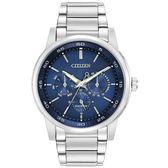 CITIZEN Eco-Drive光動能雅緻世紀全日曆腕錶-銀x藍
