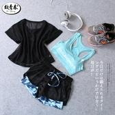 運動套裝 中大碼 運動套裝女夏季春秋2019新款健身服馬拉松跑步寬鬆網紗健身房瑜伽