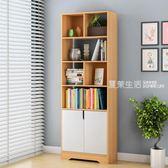書架 書柜書架簡約現代小書架落地簡易置物架臥室組合學生用桌上省空間·夏茉生活IGO