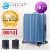 行李箱 28吋 時光膠囊 行李箱推薦 拉鍊 搭機 ABS 出國 旅遊 旅行箱 拉桿箱【VENCEDOR】