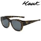 HAWK偏光太陽套鏡(眼鏡族專用)HK1021-90