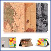 蘋果 iPad Air3 10.5 iPad 10.2 地圖平板套 平板皮套 插卡 支架 平板保護套