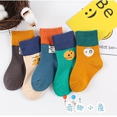 5雙 兒童襪子純棉春秋款男童襪中筒襪【奇趣小屋】