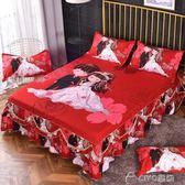 婚慶四件套床裙款花邊大紅婚慶被套結婚全棉純棉紅色單件床罩  ciyo黛雅