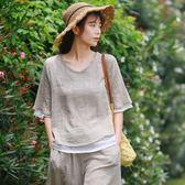 春夏裝新款超薄雙層拼色棉麻薄紗V領寬鬆上衣女夏季文藝范T恤
