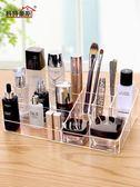 化妝收納盒 科特豪斯 化妝品收納盒超大號透明梳妝台桌面口紅護膚品收納盒 曼慕衣櫃