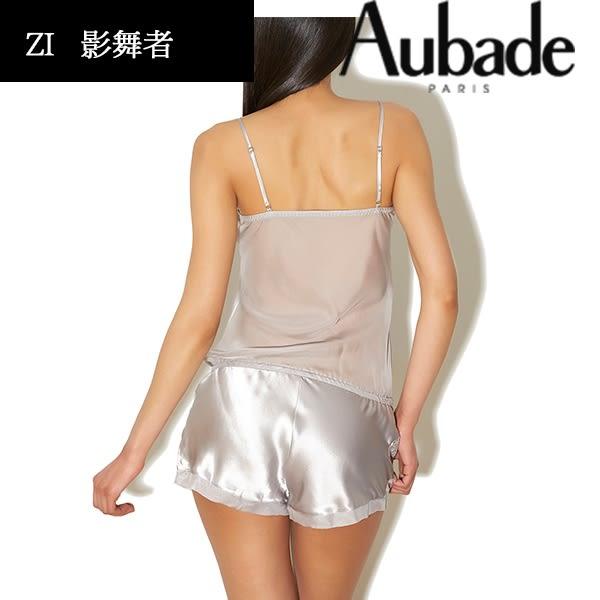Aubade-影舞者S-L蠶絲連身衣褲(芋灰)ZI87