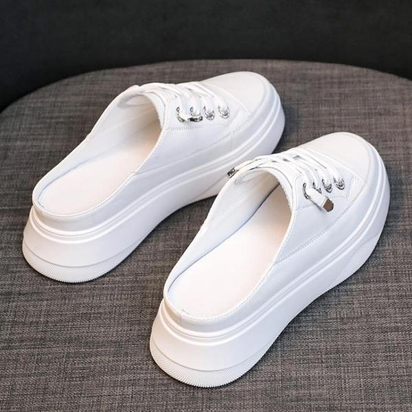無后跟小白鞋女春季新款網紅韓版百搭包頭半拖厚底單鞋懶人鞋 依凡卡時尚