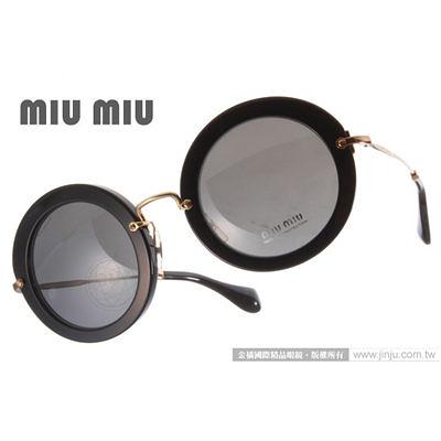 MIU MIU 太陽眼鏡 SMU13N 1AB1A1 (黑) 碧昂絲.范冰冰 配戴款 墨鏡 # 金橘眼鏡