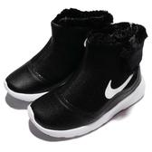 【四折特賣】Nike 休閒鞋 Tanjun Hi TDV 黑 白 無鞋帶設計 靴型 運動鞋 童鞋 小童鞋【PUMP306】 922870-005