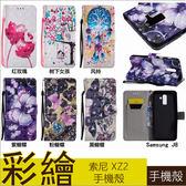 3D彩繪 索尼 XZ2 Compact 手機殼 手機套 sony XZ2 保護殼 索尼 XZ2 全包外殼 防摔 彩繪皮套 卡通