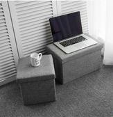 多功能收納凳子儲物凳可坐成人沙發凳折疊布藝玩具儲物換鞋凳家用   IGO