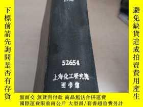 二手書博民逛書店CHEMICAL罕見INDUSTRY NOTES.Vol.25