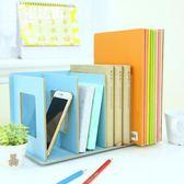 創意木質DIY桌面收納盒 雜志書籍整理書架辦公置物架子 魔法街