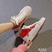 新款加絨帆布鞋女高筒二棉鞋女冬季韓版百搭學生保暖港風板鞋    原本良品