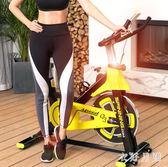動感單車 家用健身車室內超靜音磁控腳踏車運動器材 DR24173【衣好月圓】