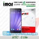 【現貨】HTC U19e  iMOS 3SAS 防潑水 防指紋 疏油疏水 螢幕保護貼