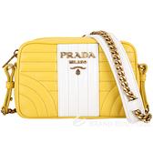 PRADA Diagramme 迷你款 撞色小牛皮仿舊金鍊斜背包(黃色) 1940520-66