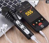 聲卡麥克風 W11全民k歌麥克風手機全名k歌神器唱歌專用帶聲卡耳機小話筒【開學日快速出貨八折】