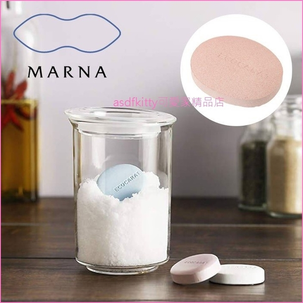 日本MARNA ECOCARAT粉紅色多孔陶瓷乾燥劑(2入)-除濕乾燥塊/防潮塊/天然乾燥劑-可重複使用