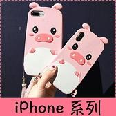 【萌萌噠】iPhone X 6 6s 7 8 SE2 韓國超萌 立體可愛小粉豬保護殼 全包防摔矽膠軟殼 手機殼 手機套
