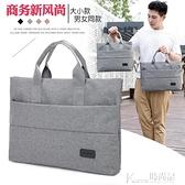 公文包 手提包男士包包2021新款尼龍帆布包電腦公文包男包商務休閒拎包男