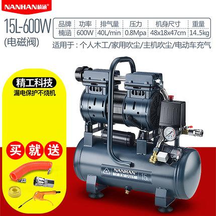 220V楠涵純銅無油靜音小型空壓機氣泵空氣壓縮機家裝木工噴漆沖氣泵 亞斯藍