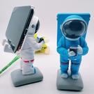 手機支架 宇航員手機支架桌面手機支撐架看...