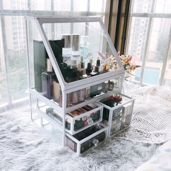 網紅玻璃化妝品收納盒北歐風格防塵帶蓋桌面置物架家用大容量抖音「安妮塔小铺」