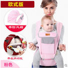 多功能透氣寶寶腰凳雙肩背帶Eb2822『小美日記』
