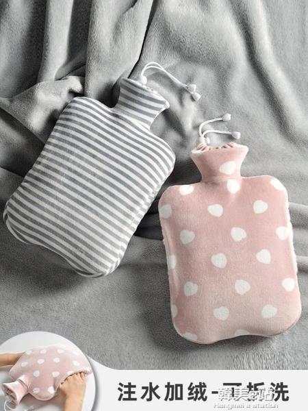 熱水袋暖水袋注水灌水暖腳床上大小號毛絨可愛迷你隨身女寶寶暖手 韓美e站