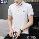 夏季韓版短袖T恤男裝ins襯衫領POLO衫男士衣服潮流半袖打底衫 依凡卡時尚