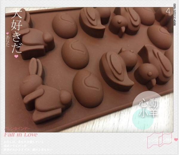 心動小羊^^耐高溫小鴨、復活節兔子矽膠巧克力模 蠟燭果凍布丁模製冰格 翻糖 香磚 迷你皂模