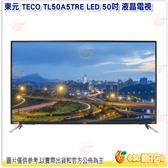 不含視訊盒 只配送 不含安裝 東元 TECO TL50A5TRE LED 50吋 液晶電視 液晶顯示 低藍光 2K
