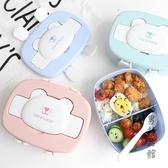 卡通兒童韓國便當盒可愛分格帶蓋餐飯盒小學生保鮮迷你便攜水果盒CY 酷男精品館