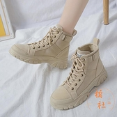 馬丁靴女秋冬季休閒氣質棉鞋加絨增高厚底短靴【橘社小鎮】