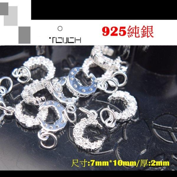 銀鏡DIY  S925純銀材料配件/閃亮晶晶水鑽月亮.上玄彎月造型吊墜-小款~適合手作蠶絲蠟線/幸運繩