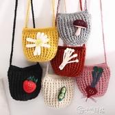 女童斜背包 兒童包包韓國手工毛線針織公主斜挎包5女童秋冬可愛百搭零錢包