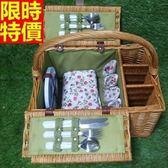 野餐籃 餐具組合-家庭出遊踏青四人份郊遊用品68e50【時尚巴黎】