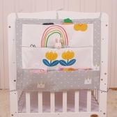 嬰兒床床頭多格收納