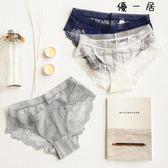 性感蕾絲內褲女中腰少女無痕冰絲網紗低腰Y-1582