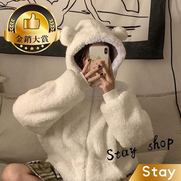 【Stay】韓版甜美可愛毛絨小熊耳朵長袖外套 毛絨外套 百搭外套 上衣 女裝 衣服 外套【J136】