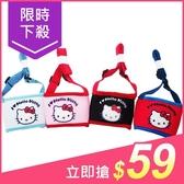 Hello Kitty 杯套袋(基本款)1入 4色可選【小三美日】隨行杯套 / 手搖杯套 原價$99