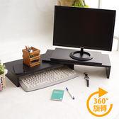 360度 桌上型旋轉伸縮架 電腦螢幕架 多用途空間置物架 DIY桌上收納架《YV8646》HappyLife